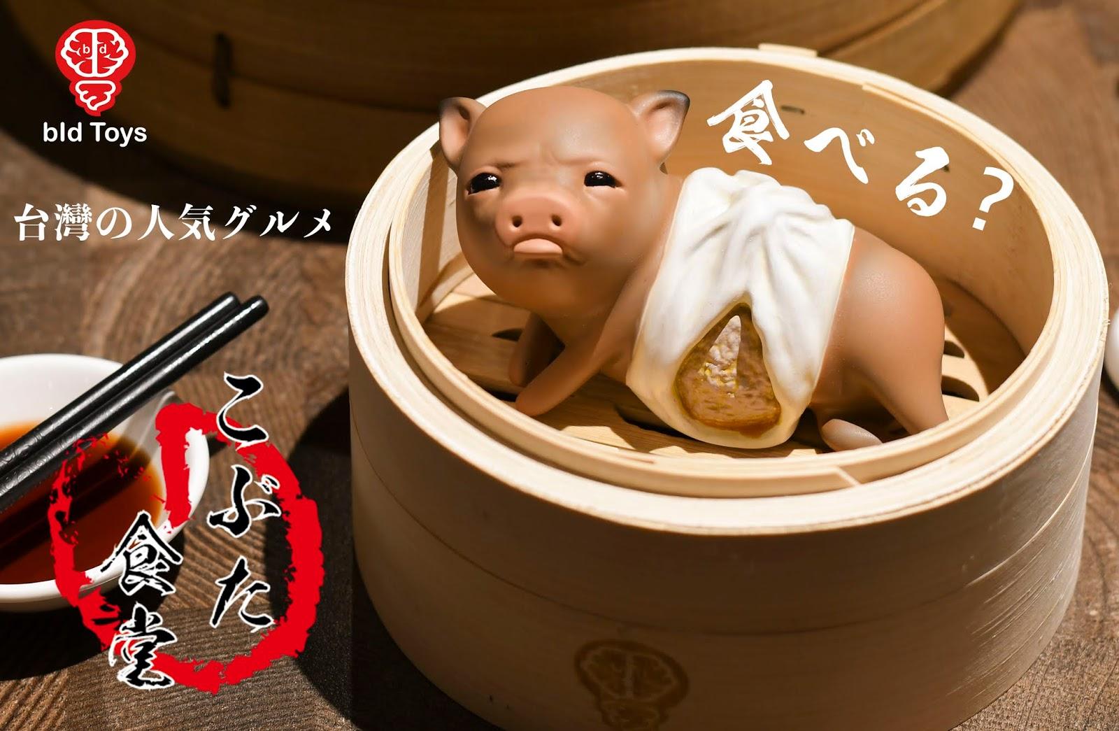 Kobuta Shokudou Shaoron de Bid Toys-min