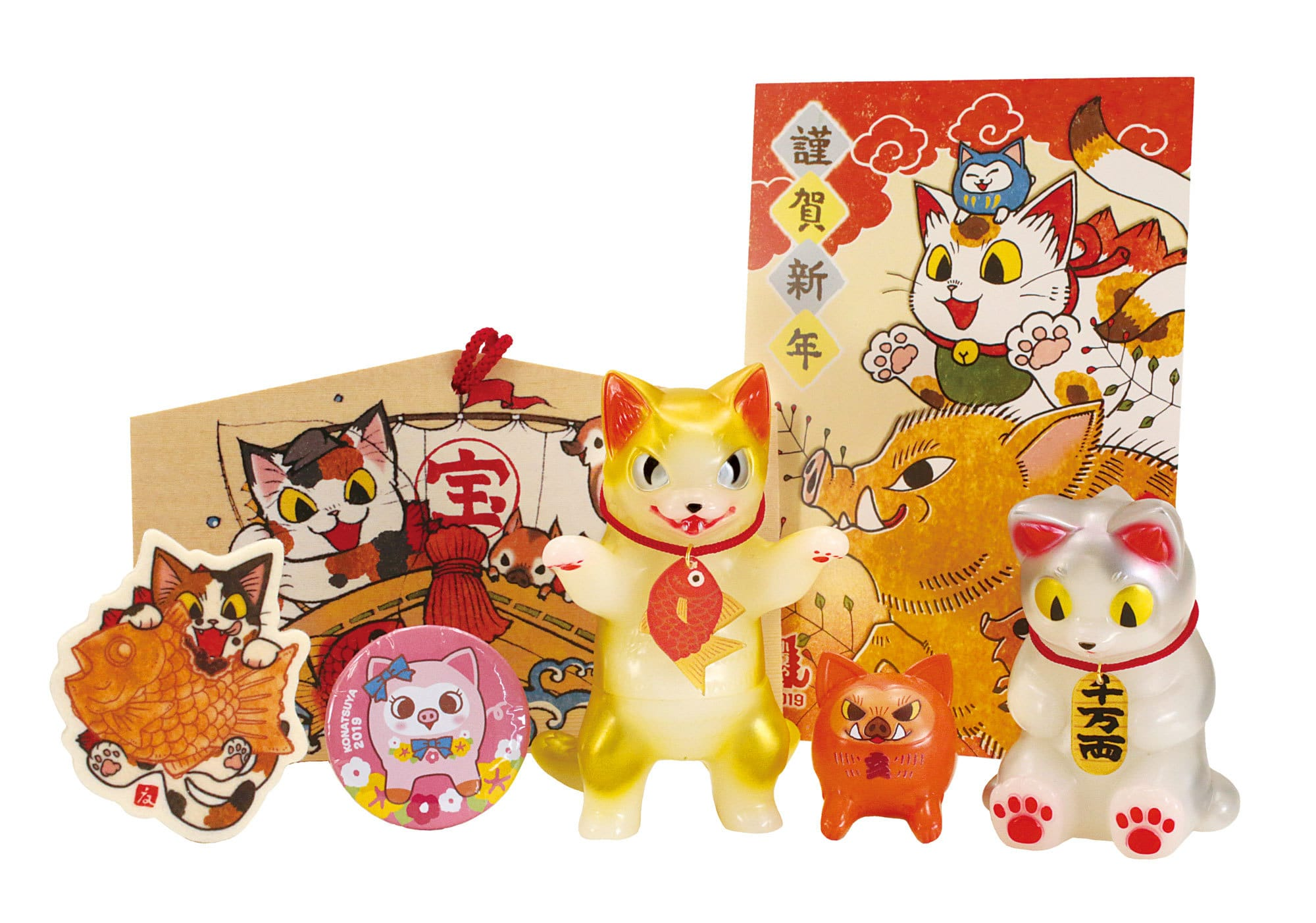 Konatsuya Year of the Pig Pack