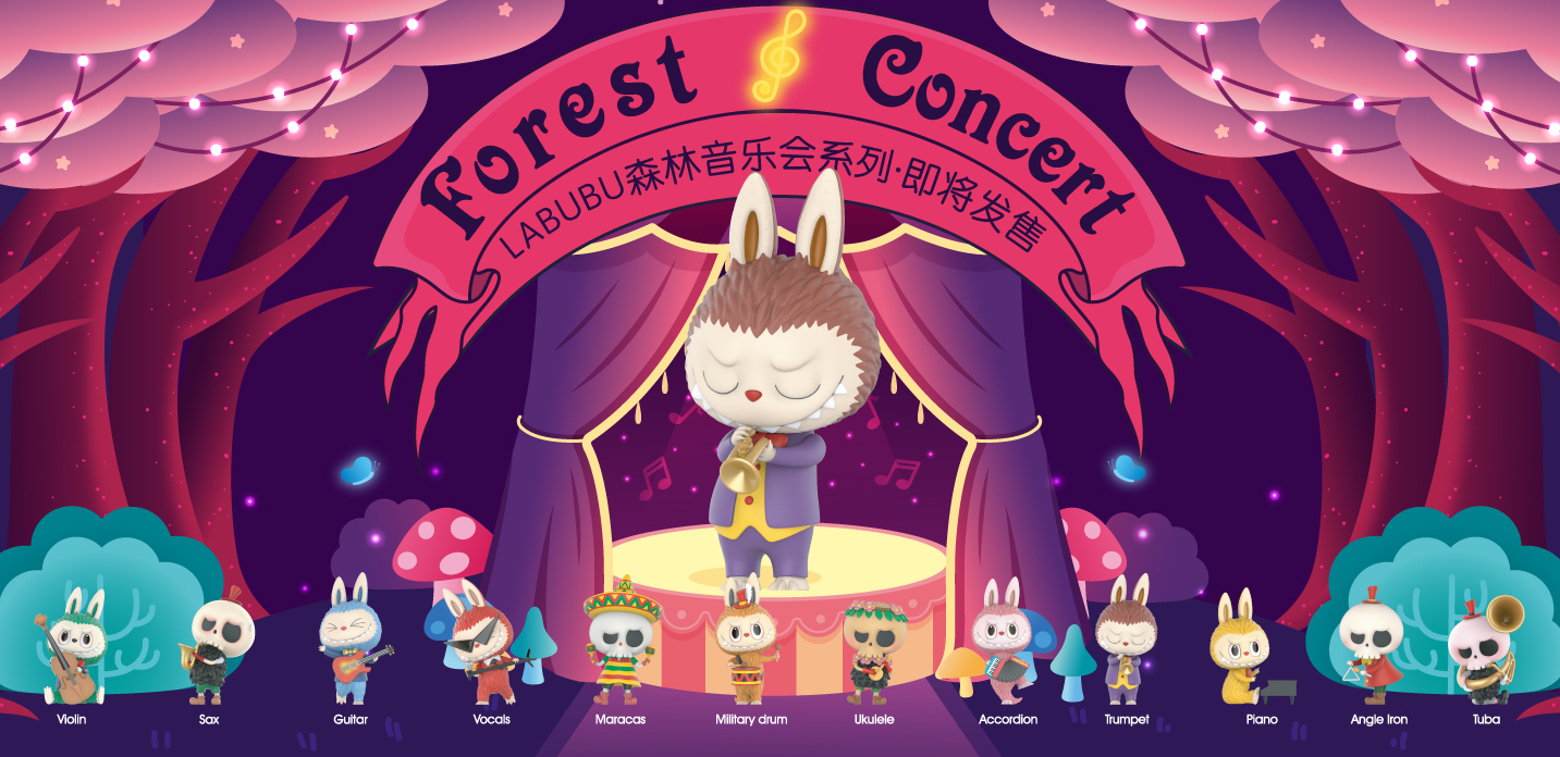 Forest Concert Labubu Mini Series