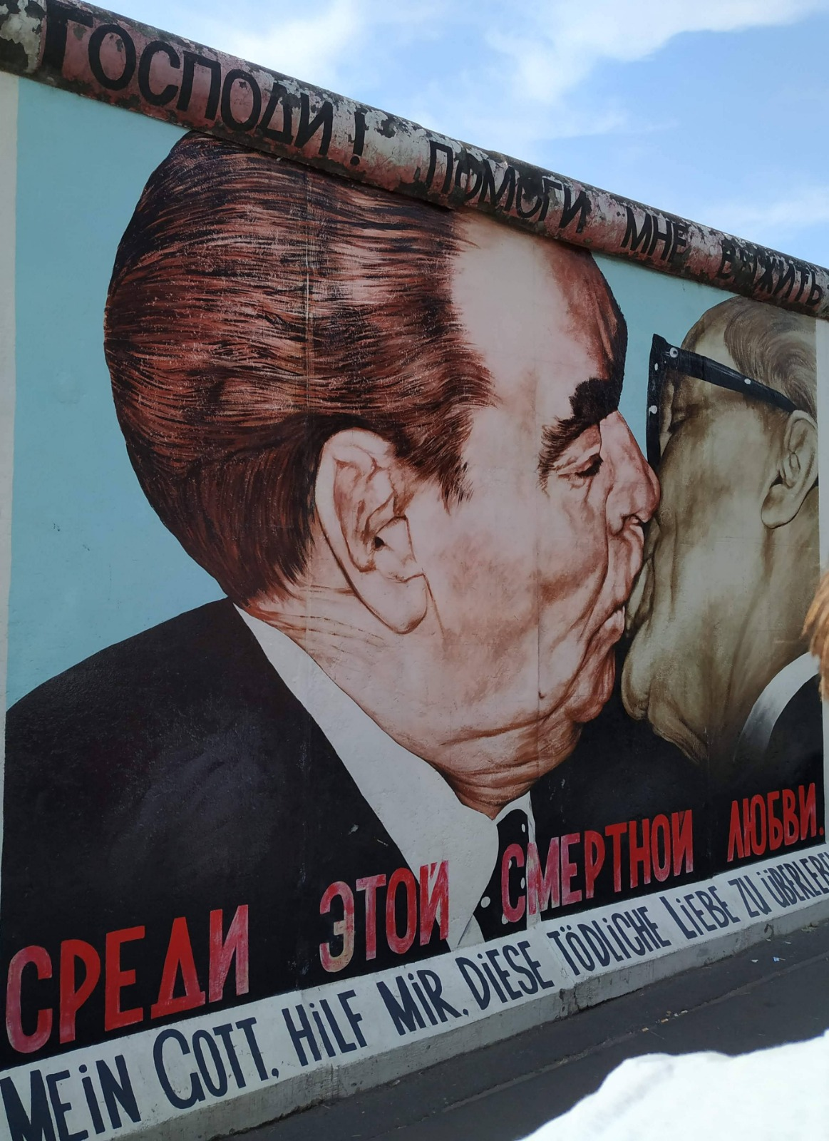 Street Art Berlin Urban Art