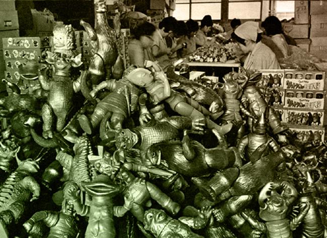 Fabrica Marusan en los años 60