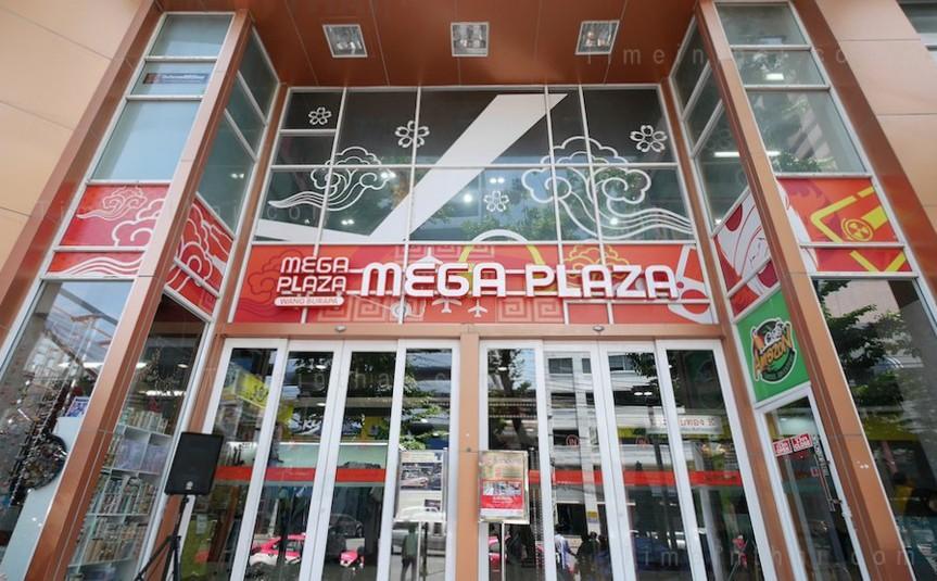 Mega Plaza Bangkok Art Toys Coleccionismo