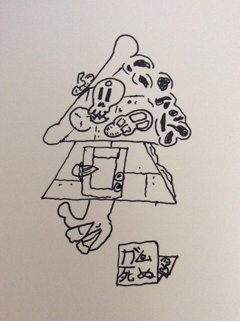 Gamushinutoys Karakasa Sketch