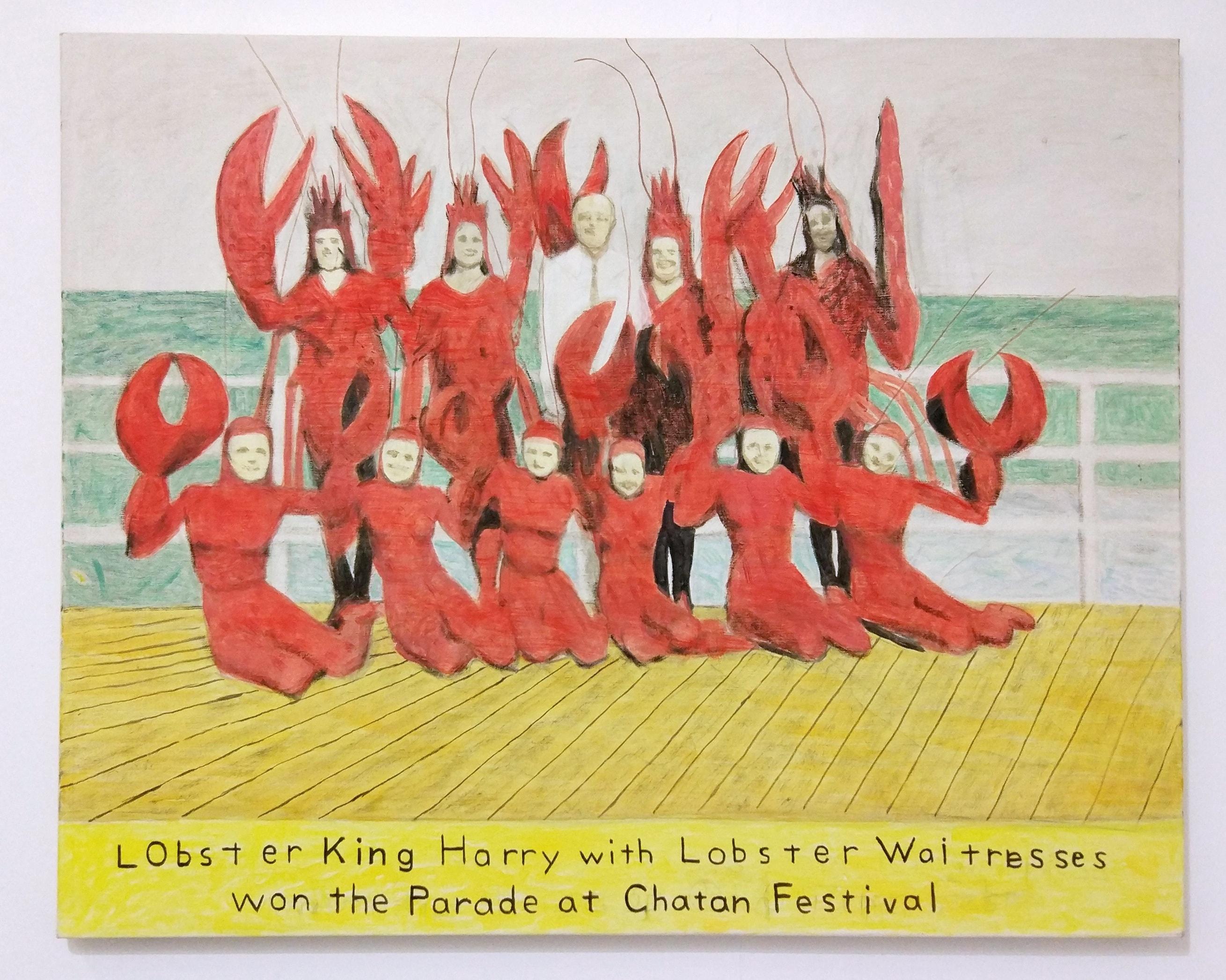 ARtArcade - Okinawa - Daichi Sato - Lobster Waitresses