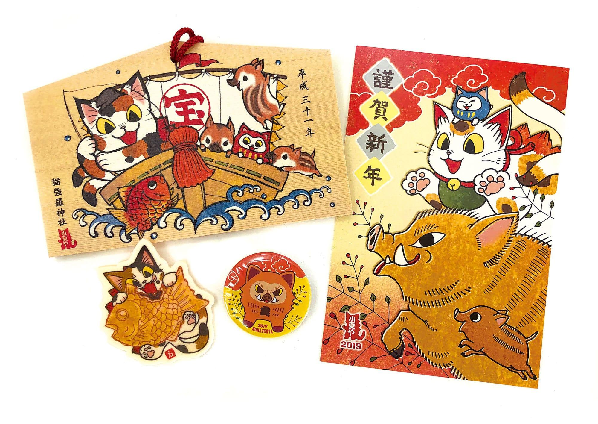 Konatsuya Year of the Pig Pack (2)-min