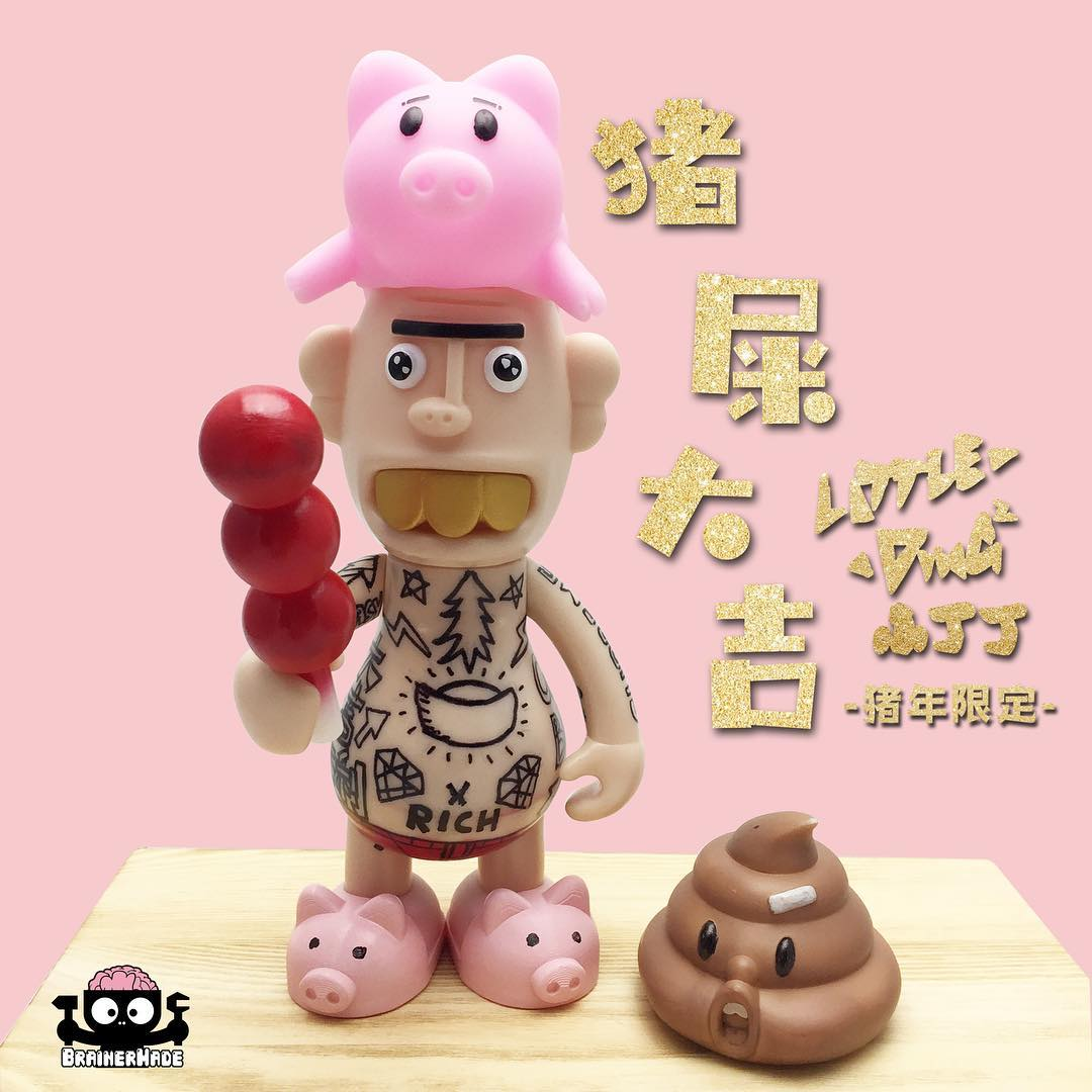 Little Ding (Chinese New Year Edition) de Brainer Made-min