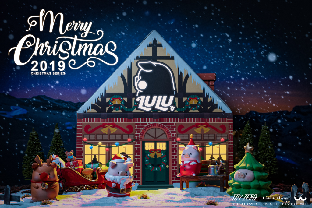 Lulu Piggy Can Christmas Series Toy Zero Plus 1