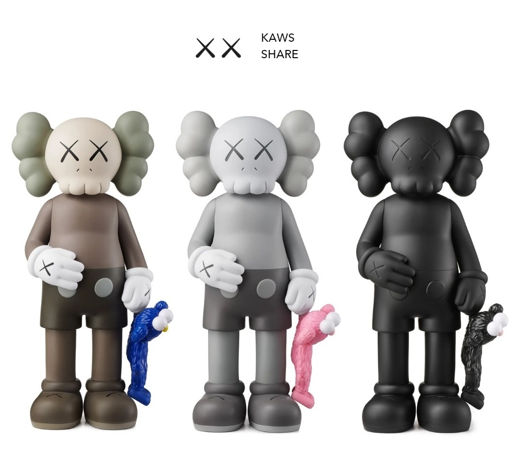 Share Kaws Companion Vinilo Art Toy