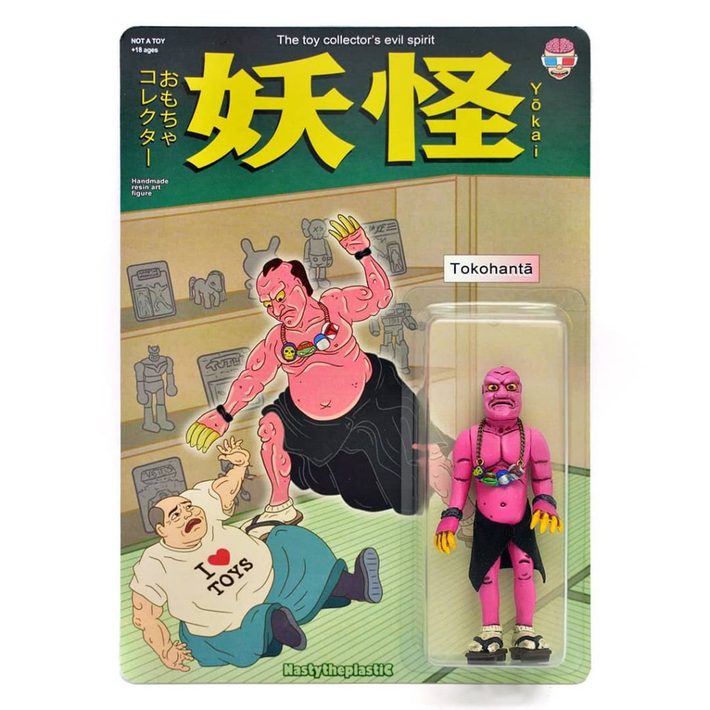 Tokohanta Nastytheplastic Bootleg Art Toy Resin Yokai