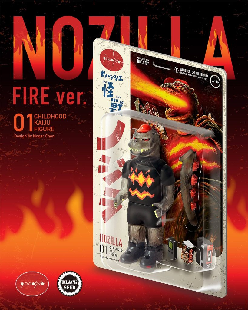 Nozilla Fire Version Sofubi Art Toy Kenneth Tang