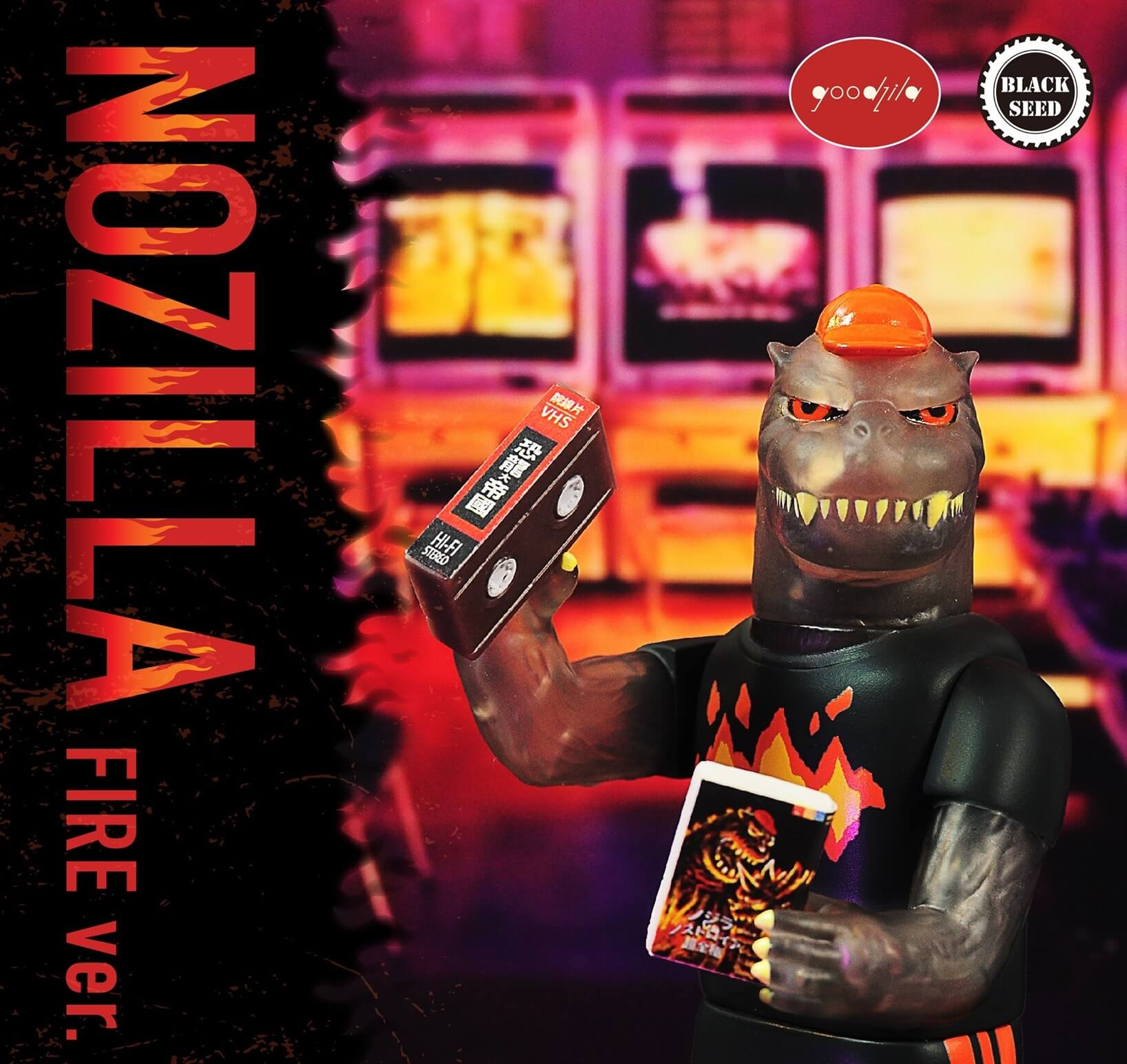 Nozilla Fire Version Sofubi Art Toy Kenneth Tang