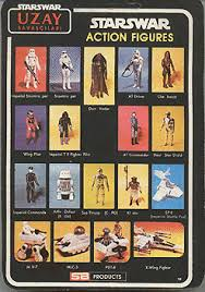 Kenner Art Toy Collector Star Wars Bootleg