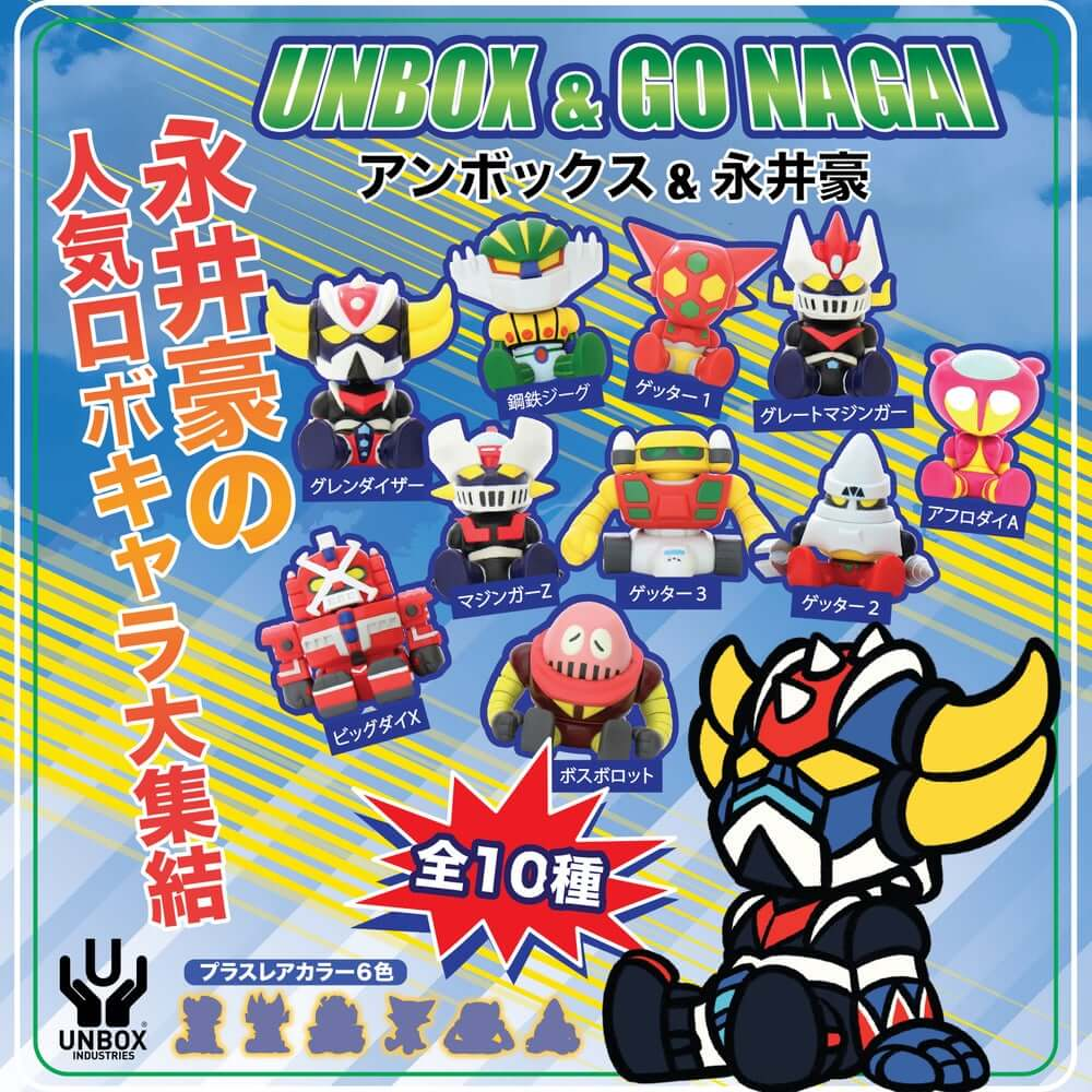 Go Nagai Unbox Industries Blind Box Mini Serie Art Toys