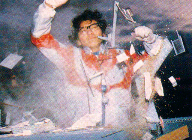 Hideaki Anno Return of Ultraman