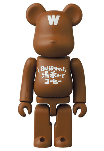 It 's 8:16! Let's have a Yunomi of Coffee - Muro Tsuyoshi Bearbrick Series 41