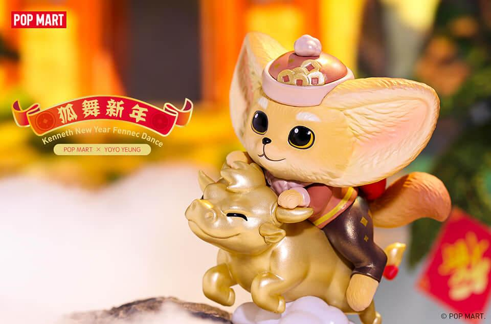 Kenneth New Year Fennec Dance Series de Popmart x Yoyo Yeung Año del Buey